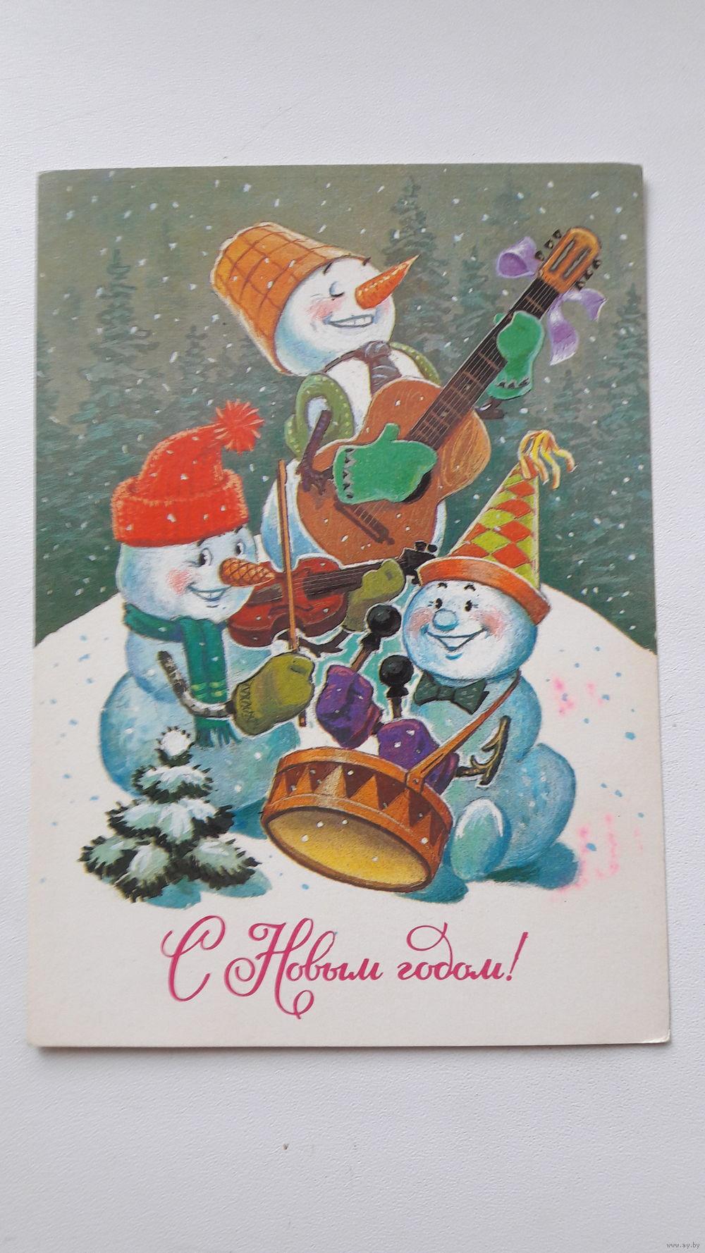 Фото новогодних открыток зарубина