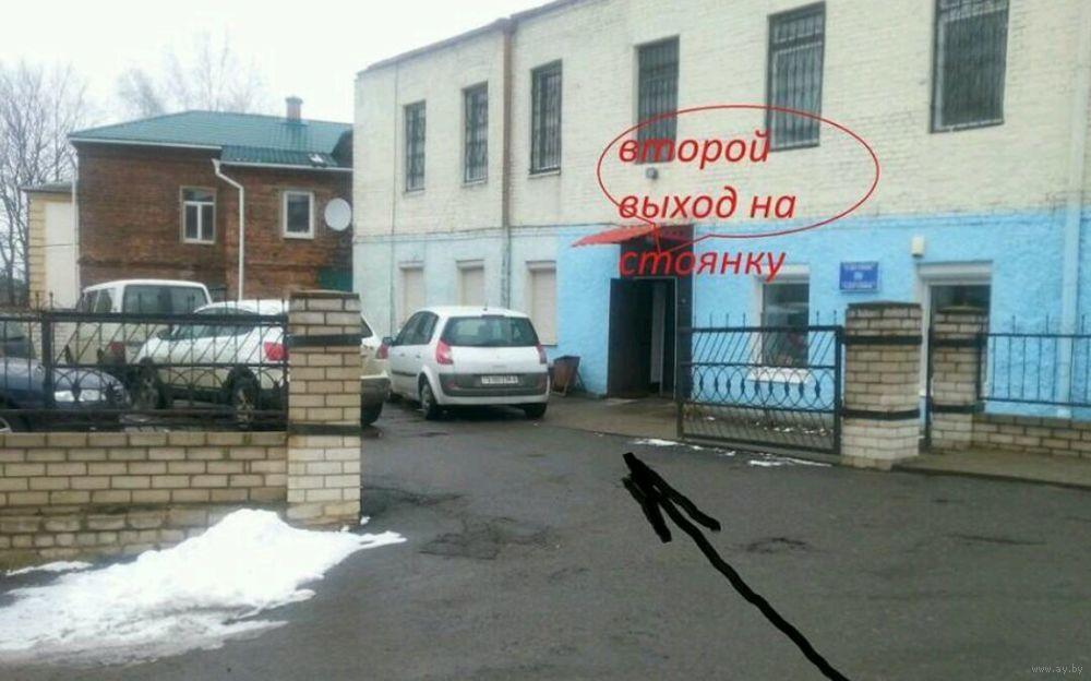 Коммерческая недвижимость купить в могилеве Аренда офиса 35 кв Ставропольский проезд