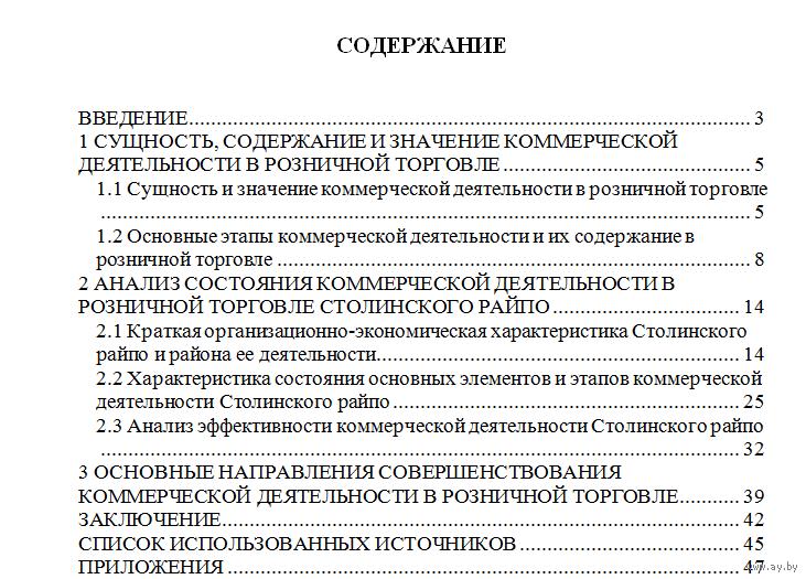 автогражданской томашевская сущность и содержание этом фильме