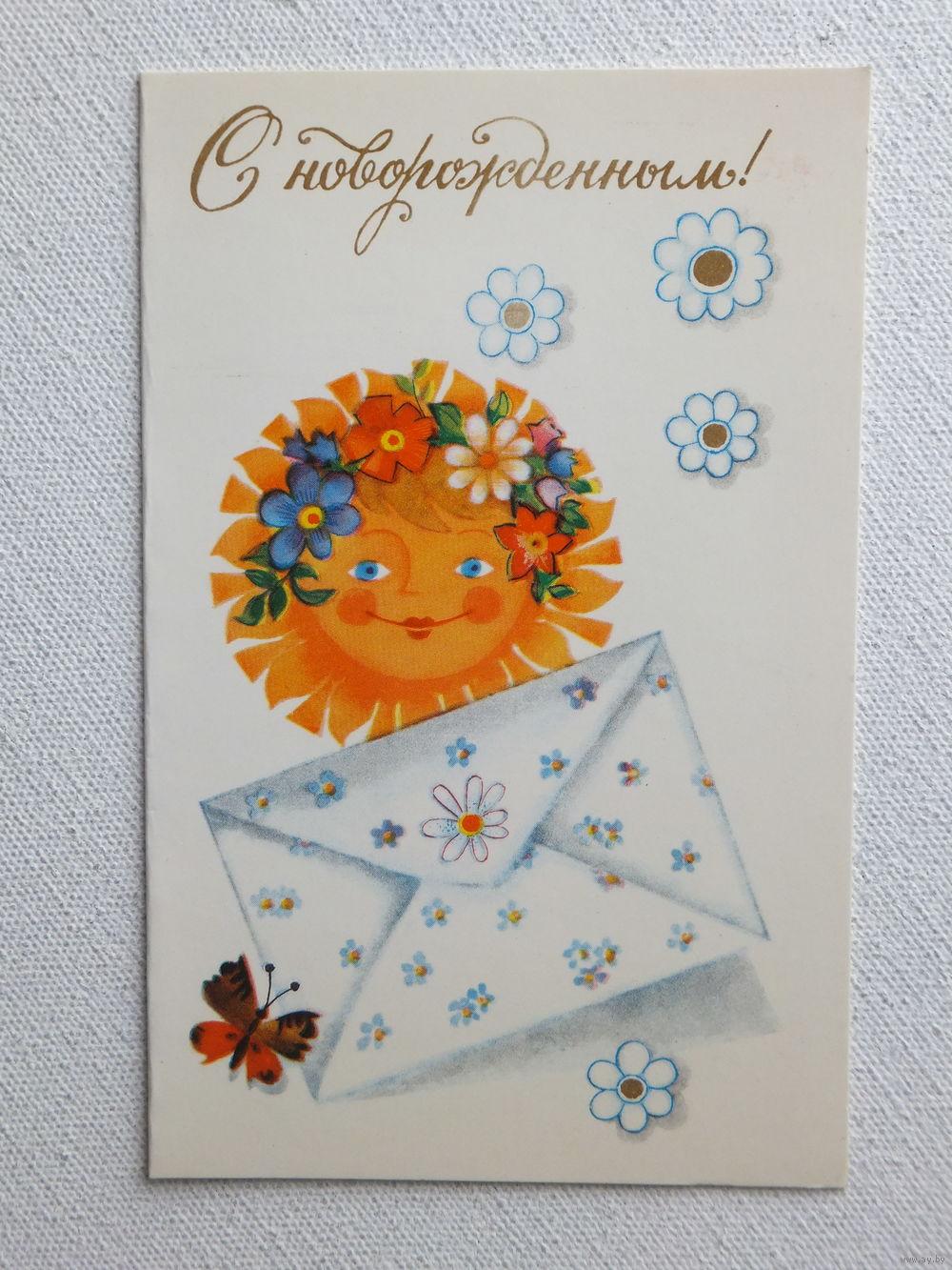 Шаблоны открыток на фотодекор