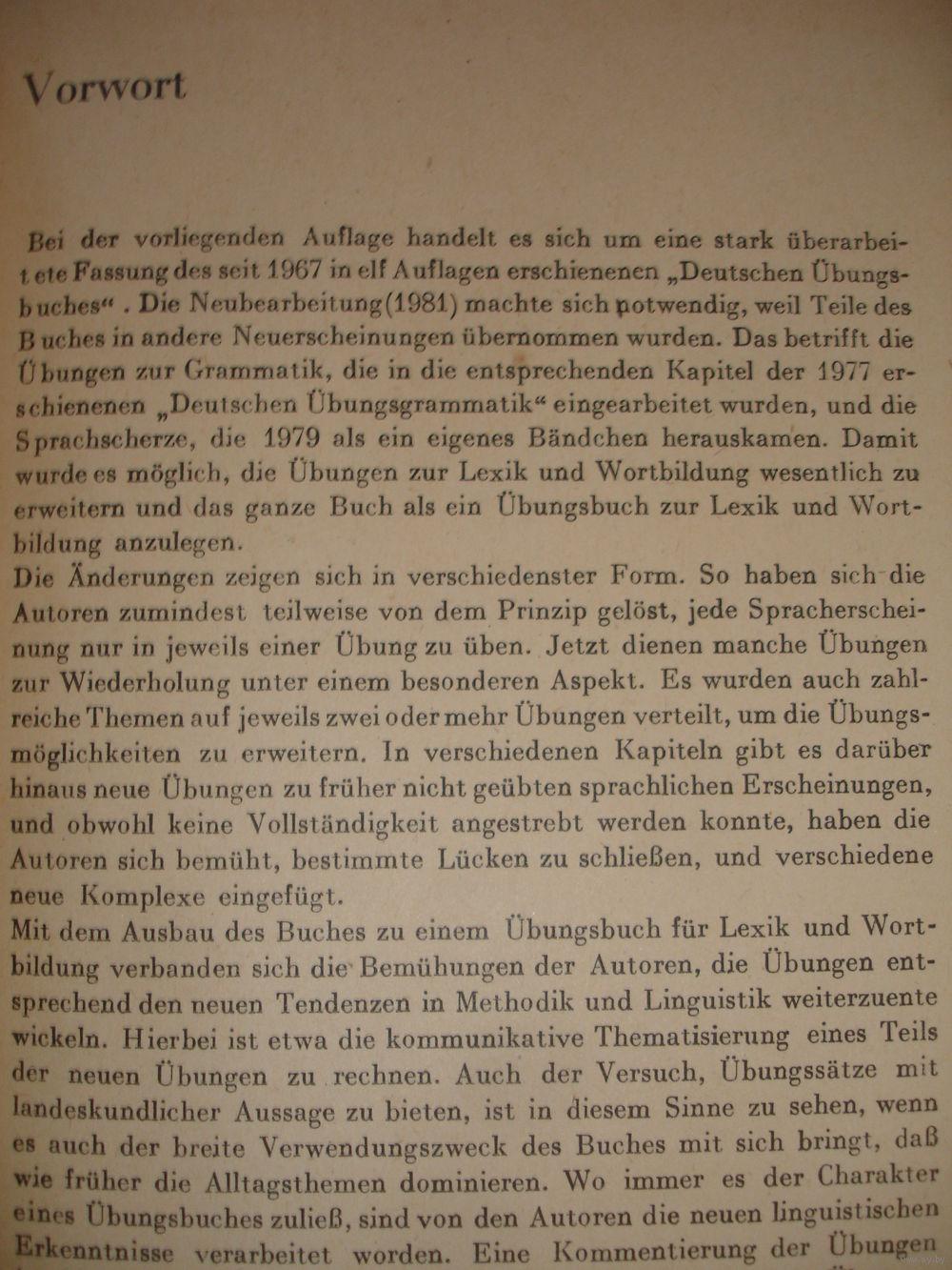 Deutsch C1 Wortschatz  German C1 Vocabulary Part 2