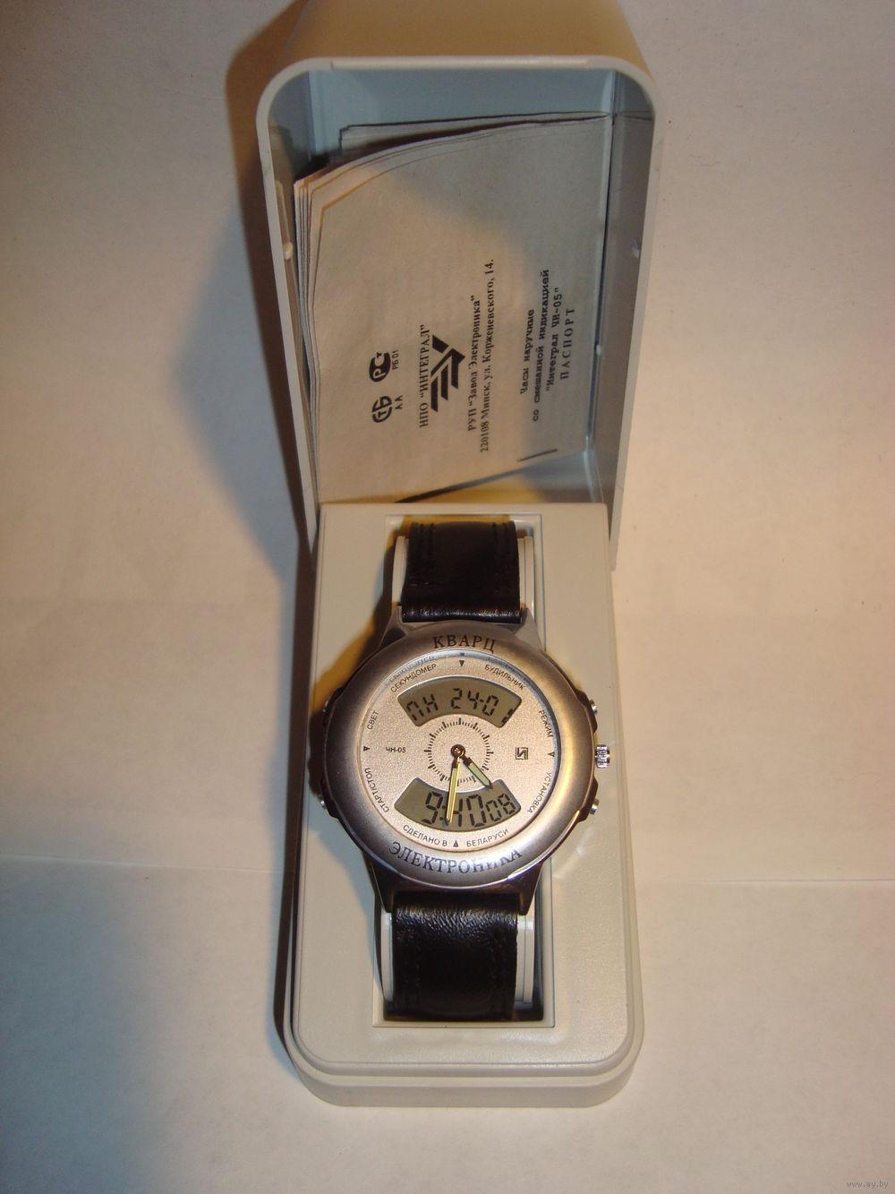 Часы интеграл наручные купить rado часы женские швейцария наручные