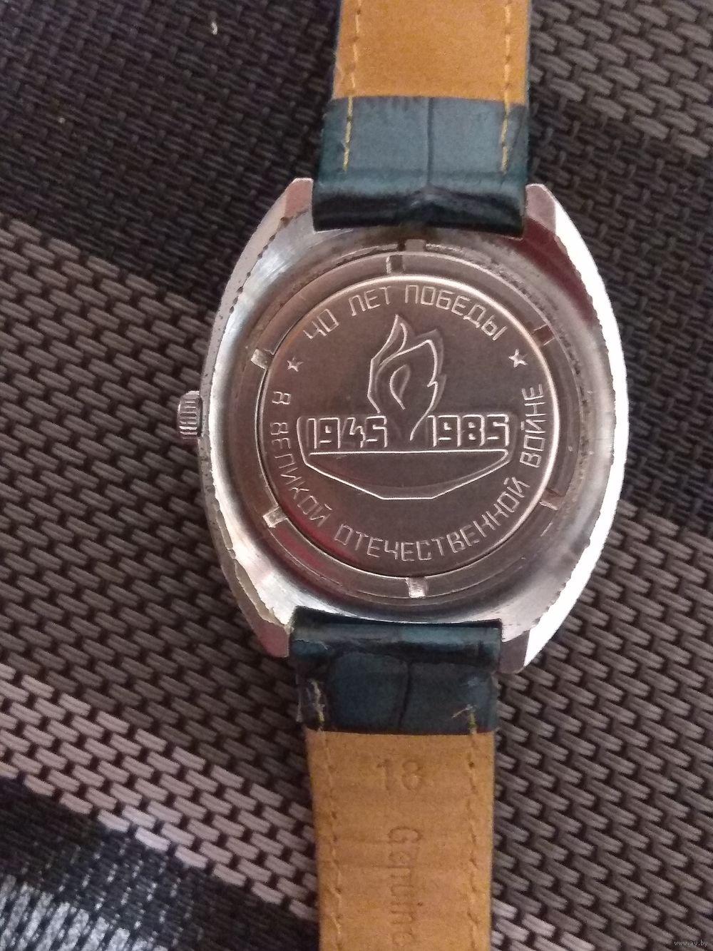 Часы наручные секунда купить купить коробку для карманных часов