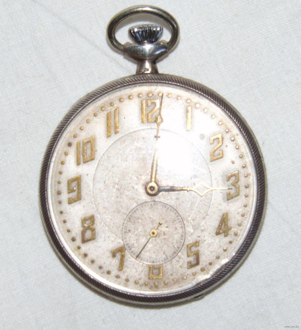 Антикварные карманные часы cyma brevet pocket watch swiss early great for steam punk осталось 25дн 23ч 19мин 40сек купите сейчас за.