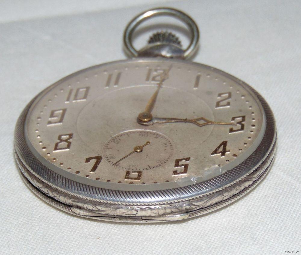 Старинные карманные часы, лучшие цены, доставка, гарантия!