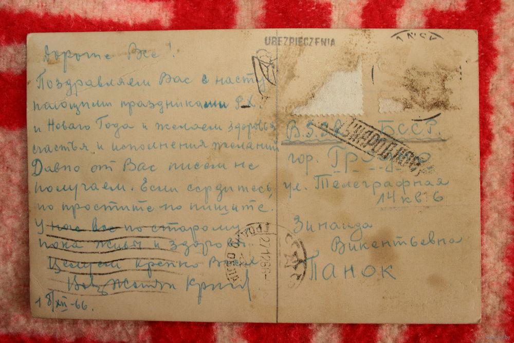 Что пишут на открытках почтовых 67