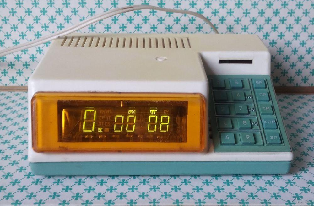 Инструкция программное устройство сигнал 201