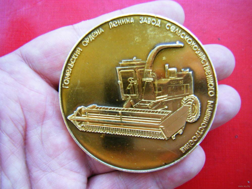 скупка настольных медалей мно сарафанчик ирландскими
