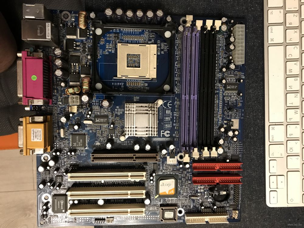 4PM266AM MOTHERBOARD DRIVER DOWNLOAD