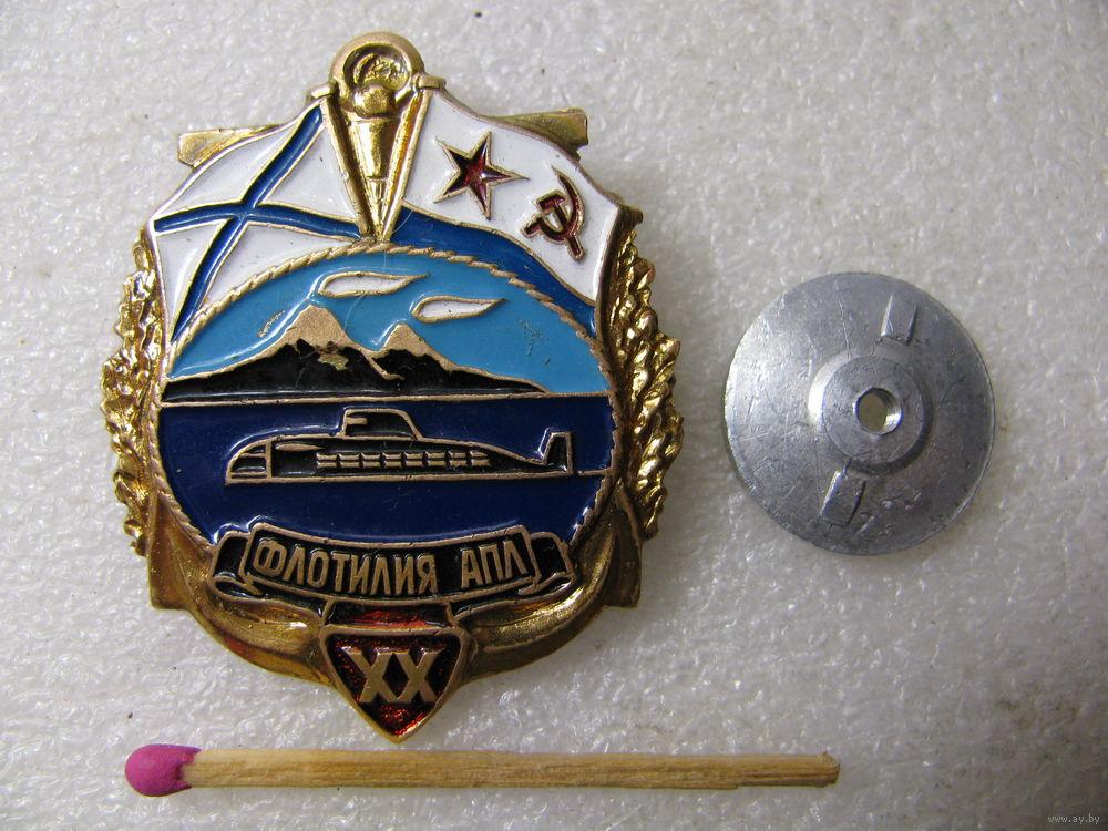 флотилия подводных лодок тихоокеанского флота