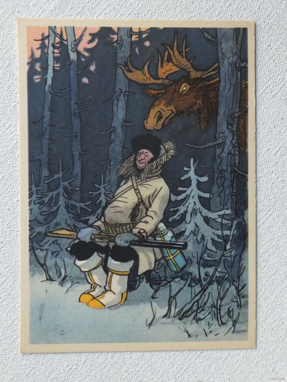 Поздравление с днем рождения охотнику - Поздравок 83