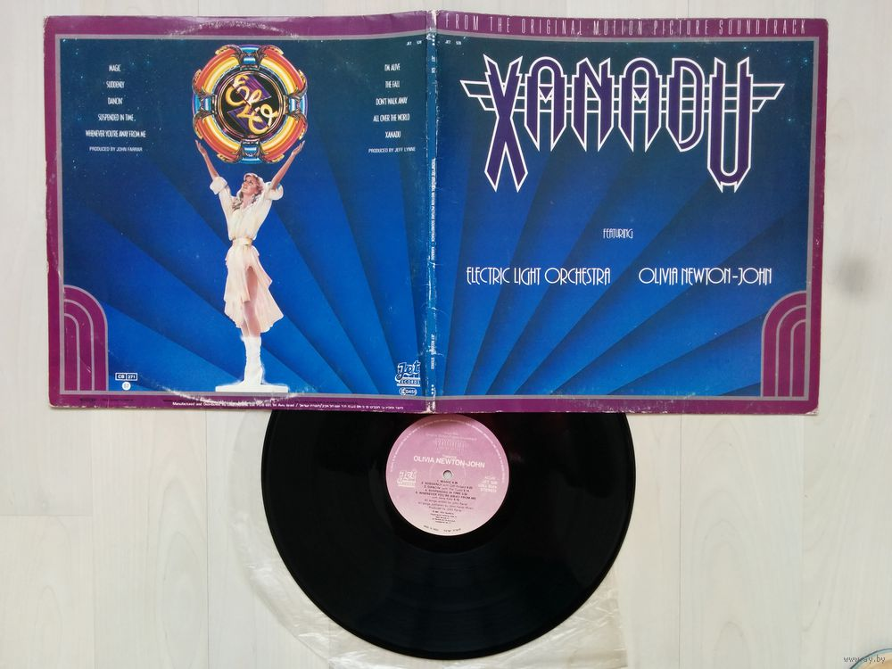 Xanadu soundtrack
