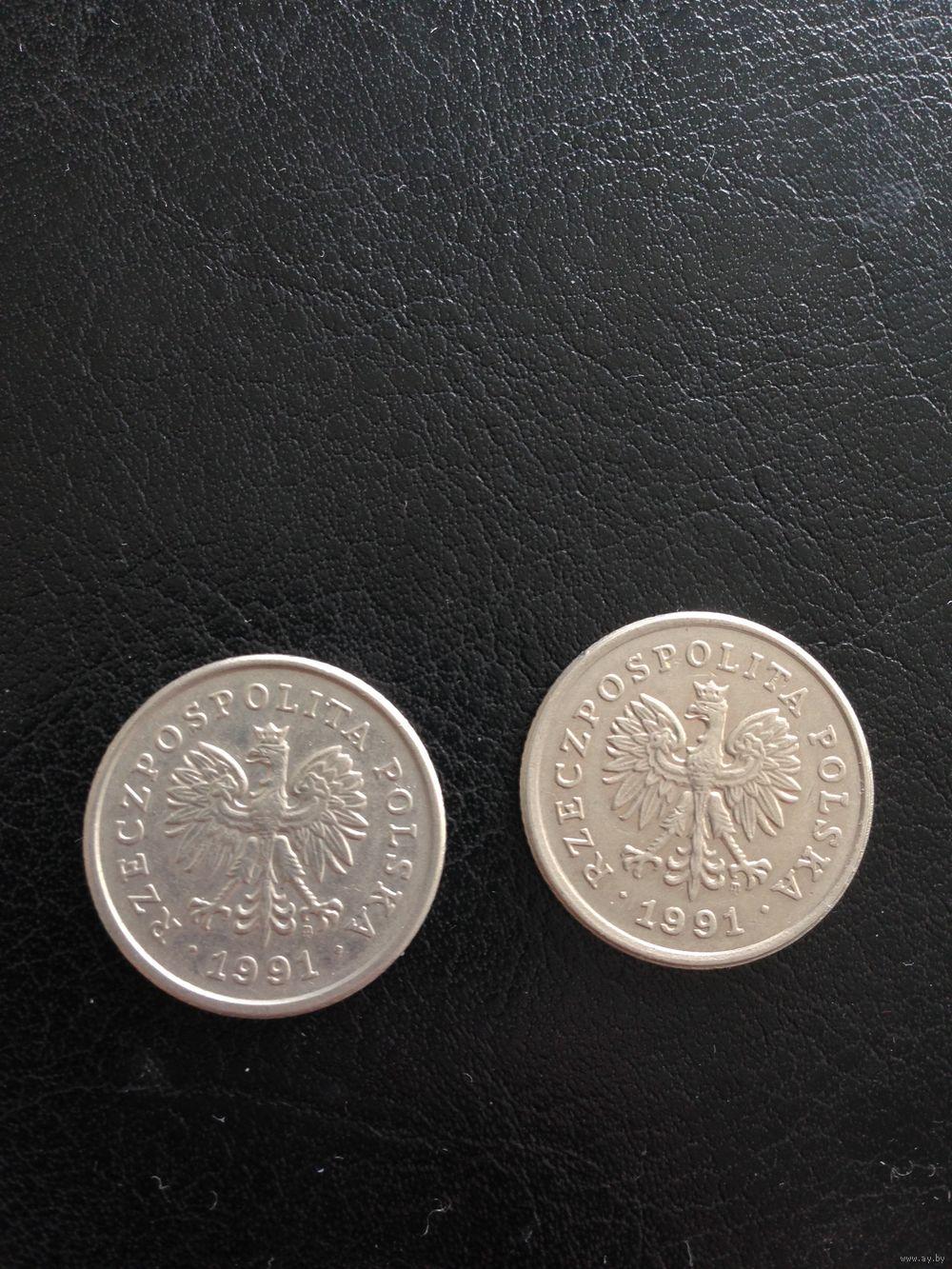 50 groszy 1991 цена в рублях 100 у е в белорусских рублях