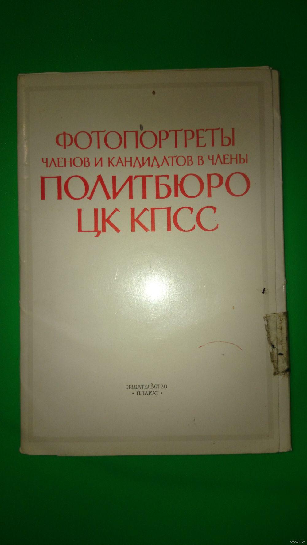 chlen-tsk-kpss-biryukova