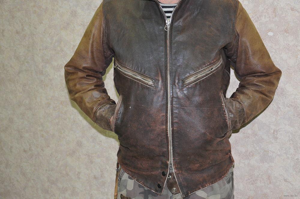 Natura Купить Куртку