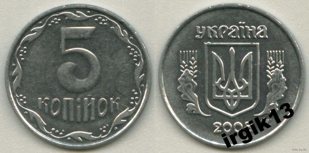Россия 10 копеек 2008