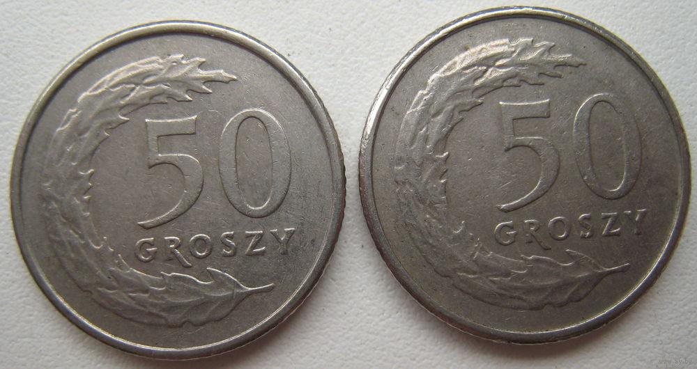 50 грошей 1992 года цена купить значки на машину