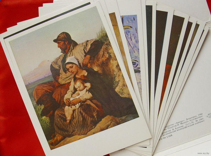 Набор открыток живопись 81