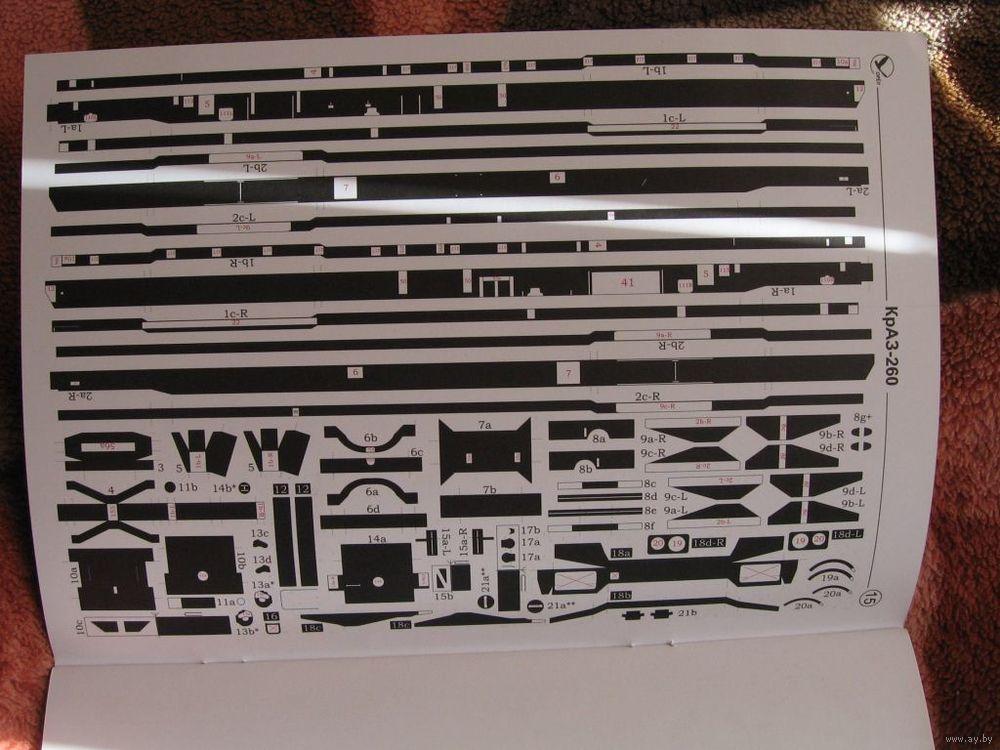 Склеивающие модели с бумаги — photo 2