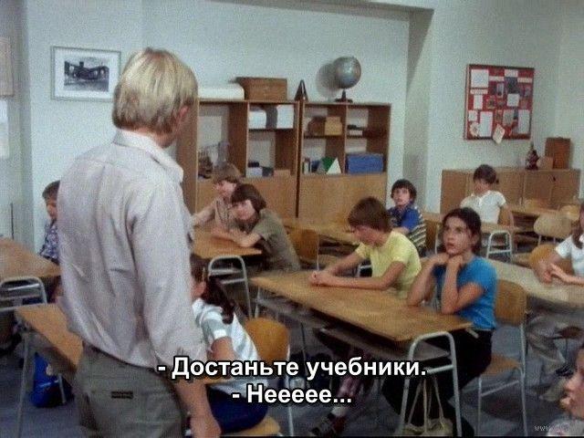 Сериал все мы посещающие школу экскурсии по месту съемок гарри поттера