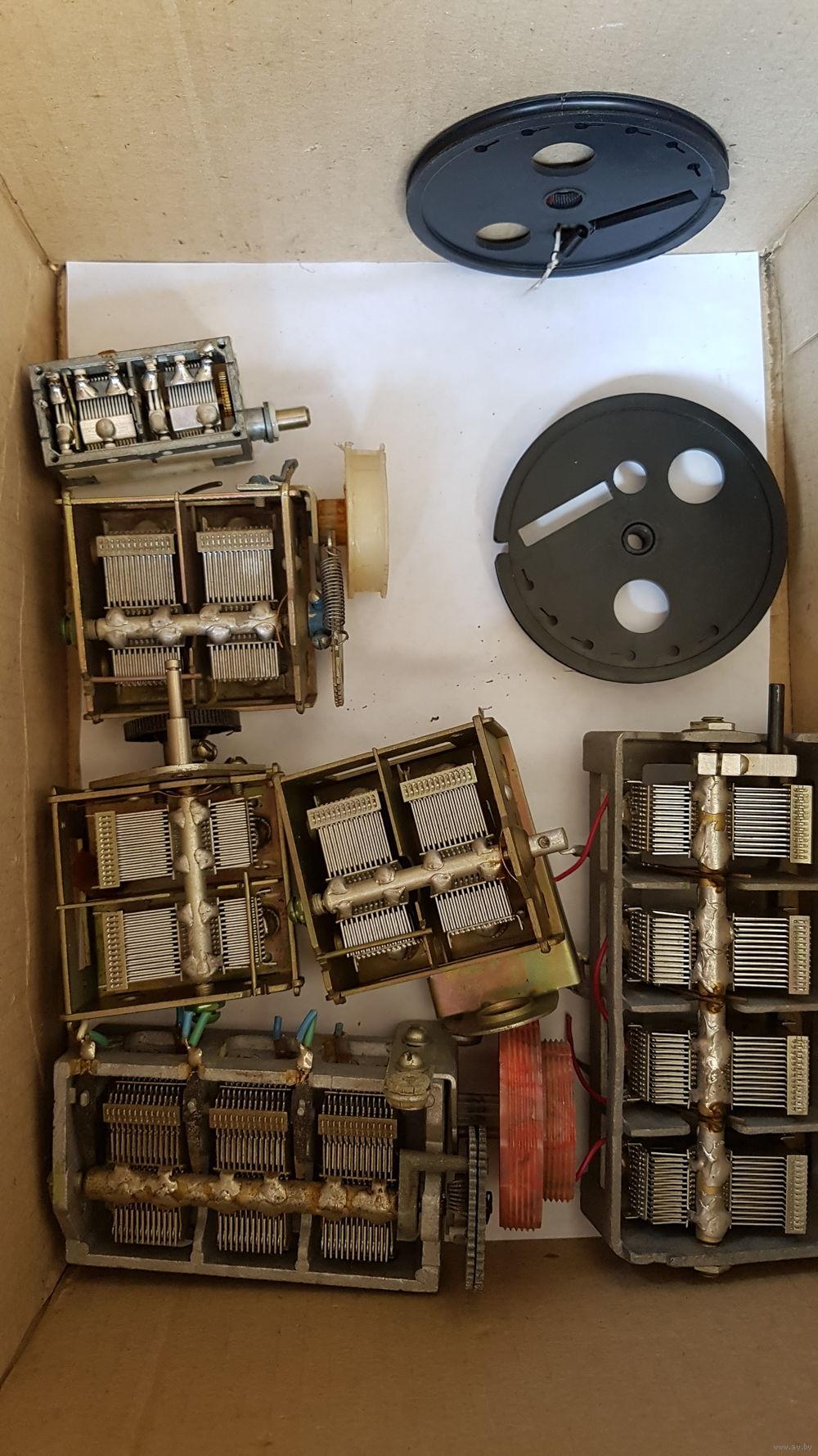 Скупка радиодеталей в стерлитамаке цены